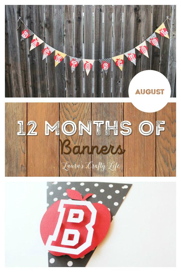 August Back to School Banner - 12 Months of Banners