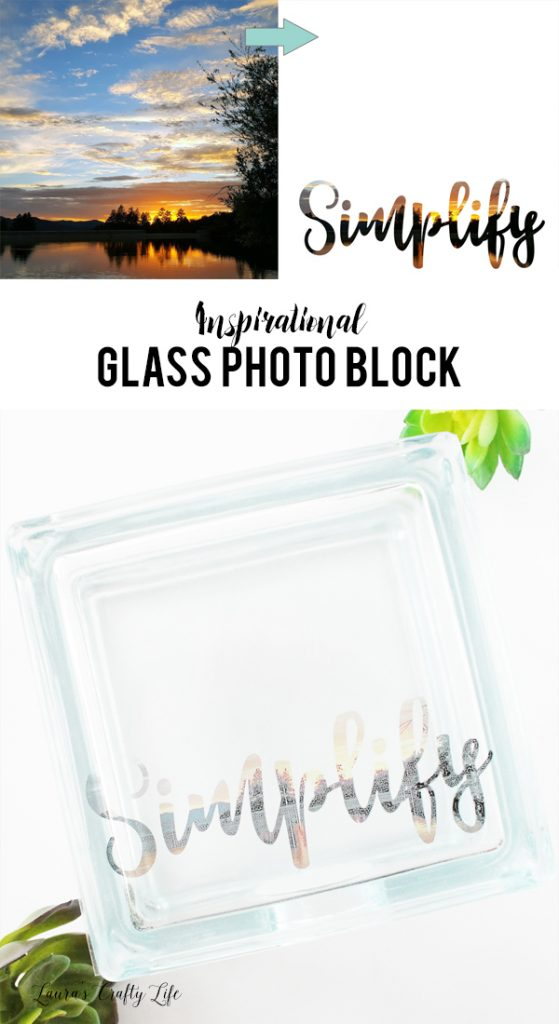 Inspirational Glass Photo Block - easy to convert photo to text using Photoshop Elements 2018